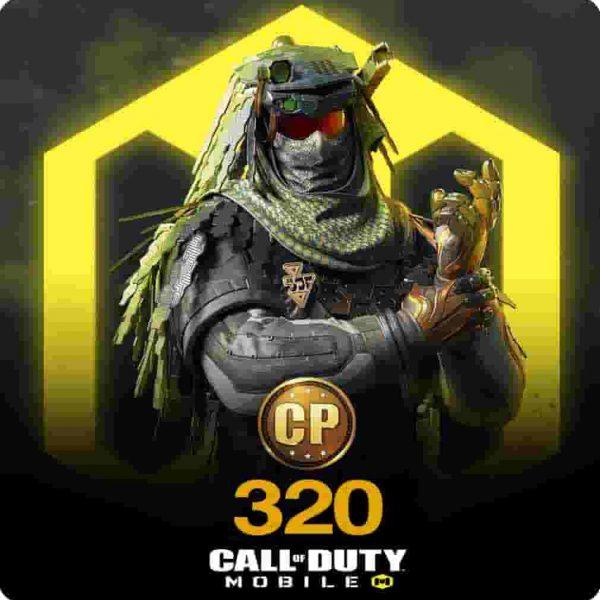 320 cp