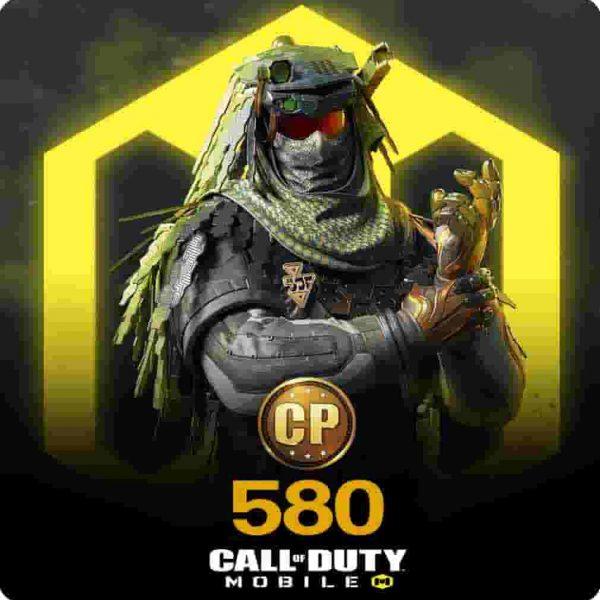 580 cp